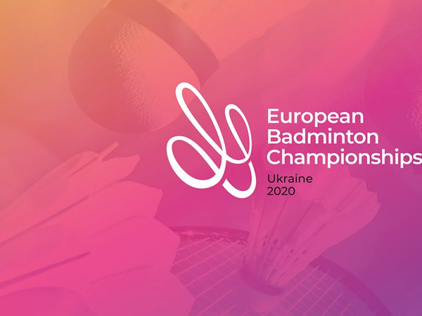 Kyiv will host the 2021 European Championships